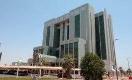 Kuwait Hospital - 1