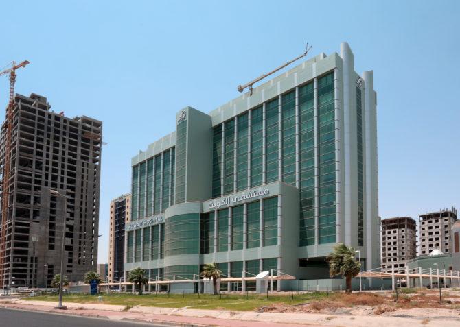 Kuwait Hospital - 3