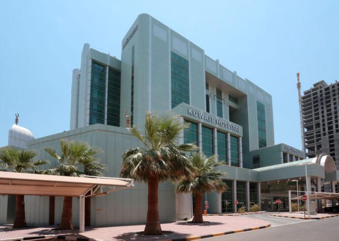 Kuwait Hospital - 6